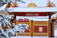Русский парк в Переславле-Залесском