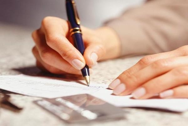 какие документы требуются?