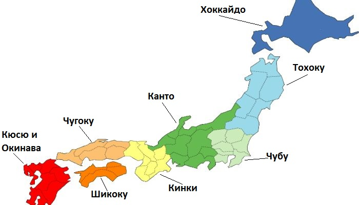 деление на регионы