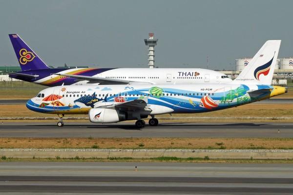 полет с перевозчиком Bangkok Airways