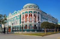 Москва - Екатеринбург: расстояние
