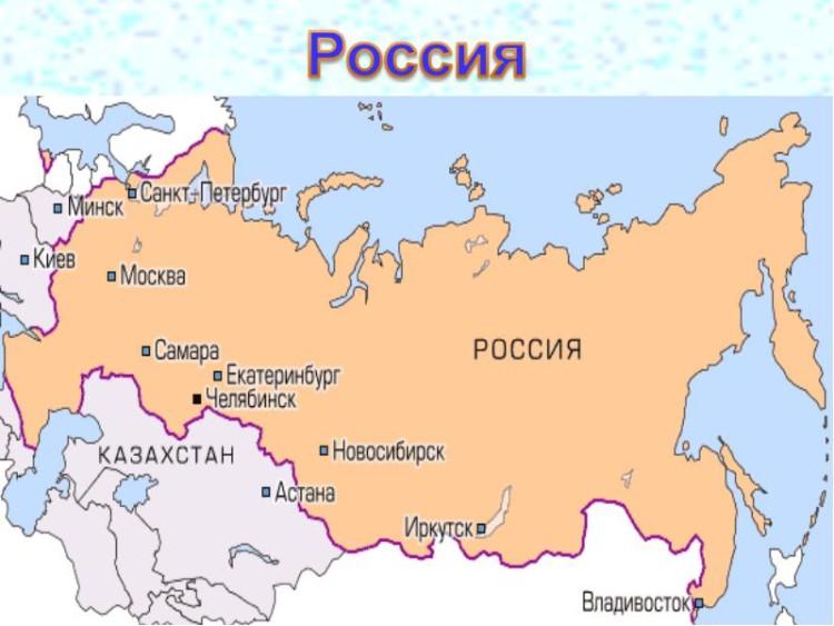 населенные пункты на карте