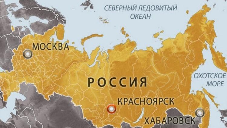города на российском атласе