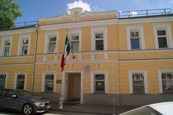 оформление в посольстве