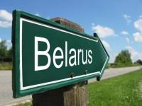 нужен ли загранпаспорт в Белоруссию?