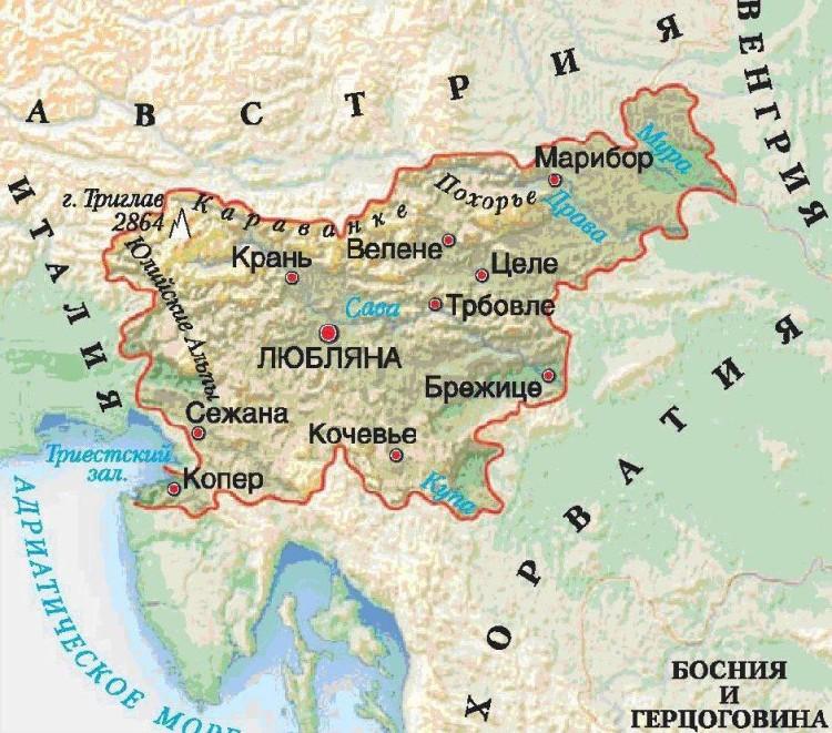 страна на русскоязычной карте