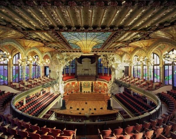 концертное помещение