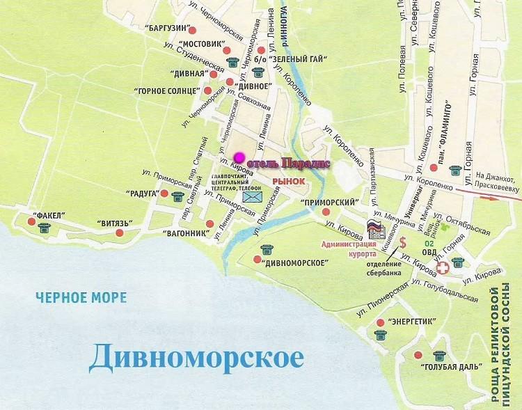 курорт у берегов Черного моря