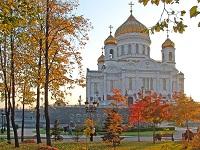 Золотая осень в Москве: погода в столице на сентябрь