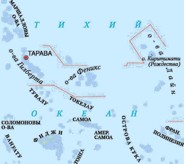 островное деление и столичный город