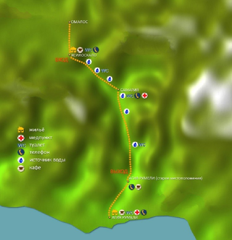 маршрут из Ханьи