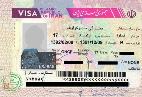когда не нужна виза?
