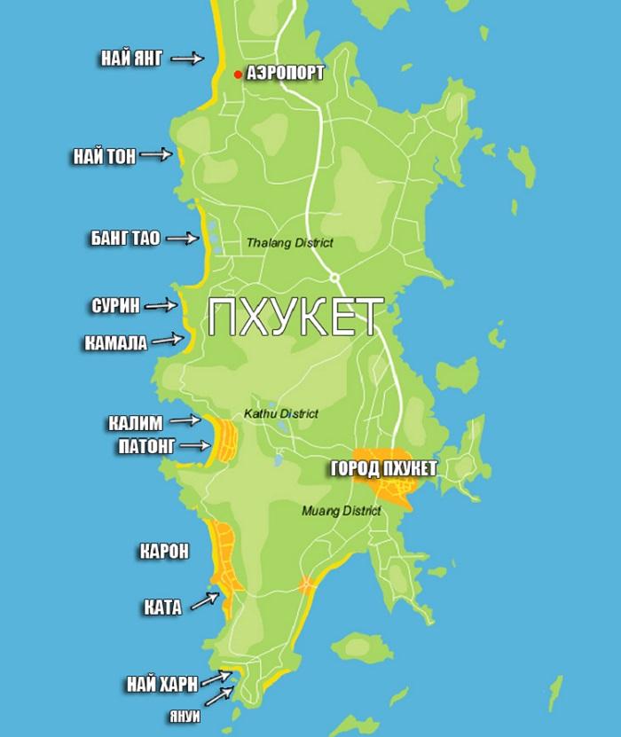 аэровокзалы на карте