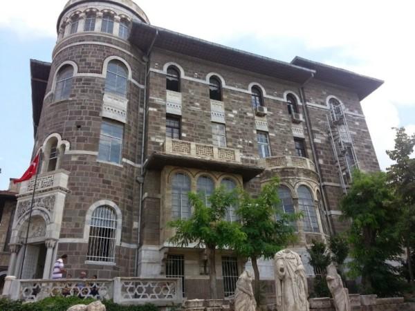 этнографический музейный комплекс