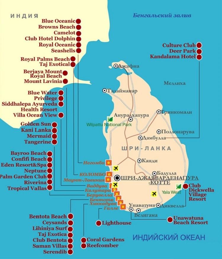 международные воздушные гавани на карте страны