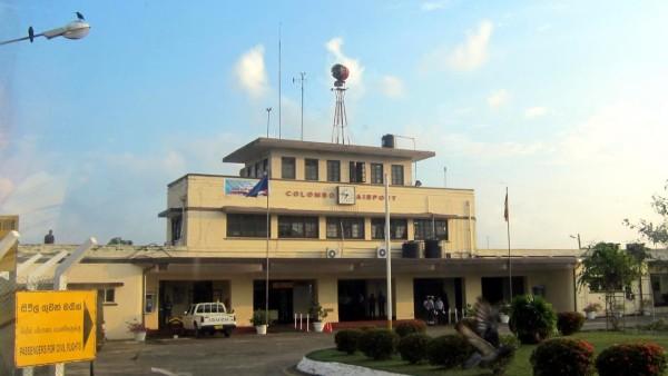 терминал Ратмалана