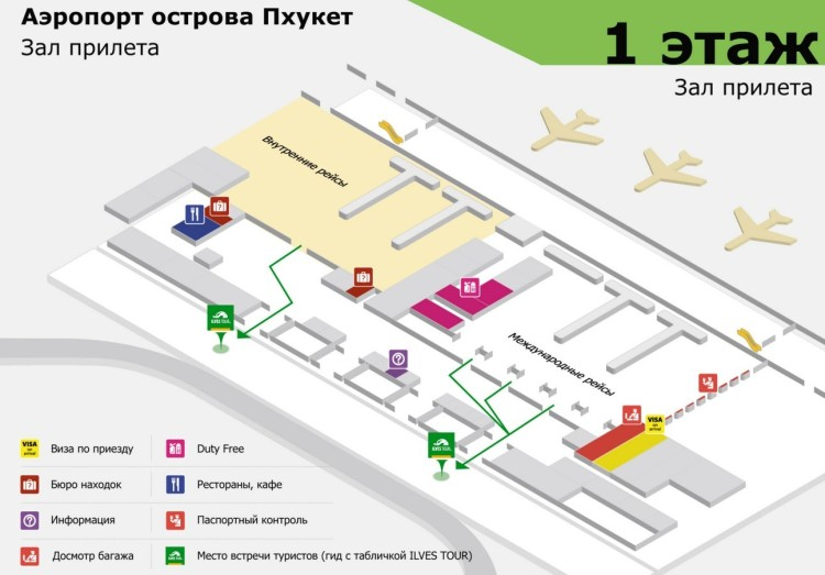 русскоязычная схема Phuket International Airport