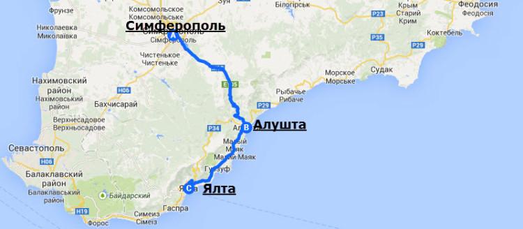 сколько км между городами?