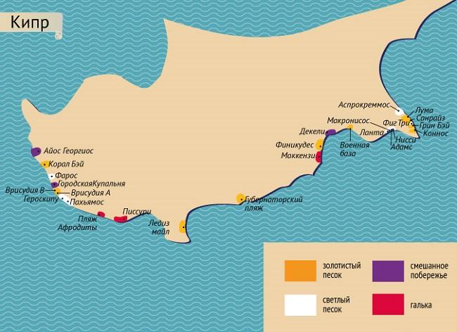 карта популярных песчаных и галечных курортов