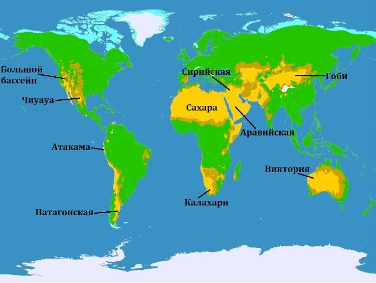 карта крупнейших пустынных мест