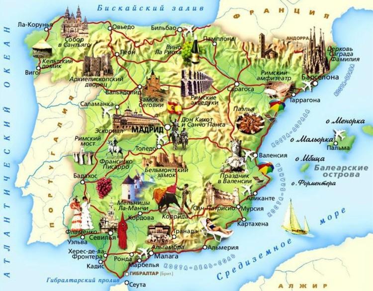 населенный пункт на государственной карте