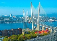 куда сходить во Владивостоке?