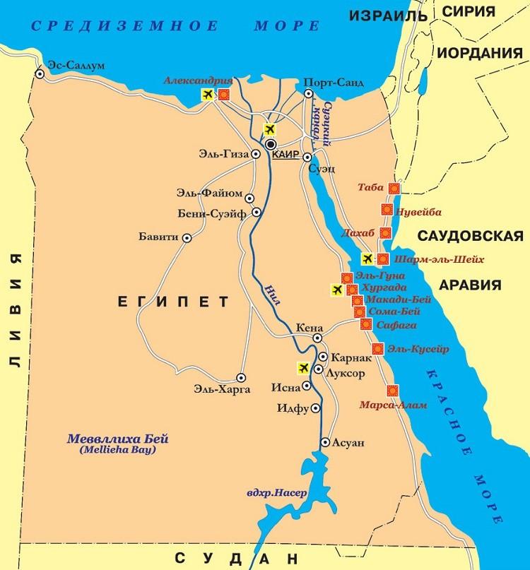 курорт на египетском атласе