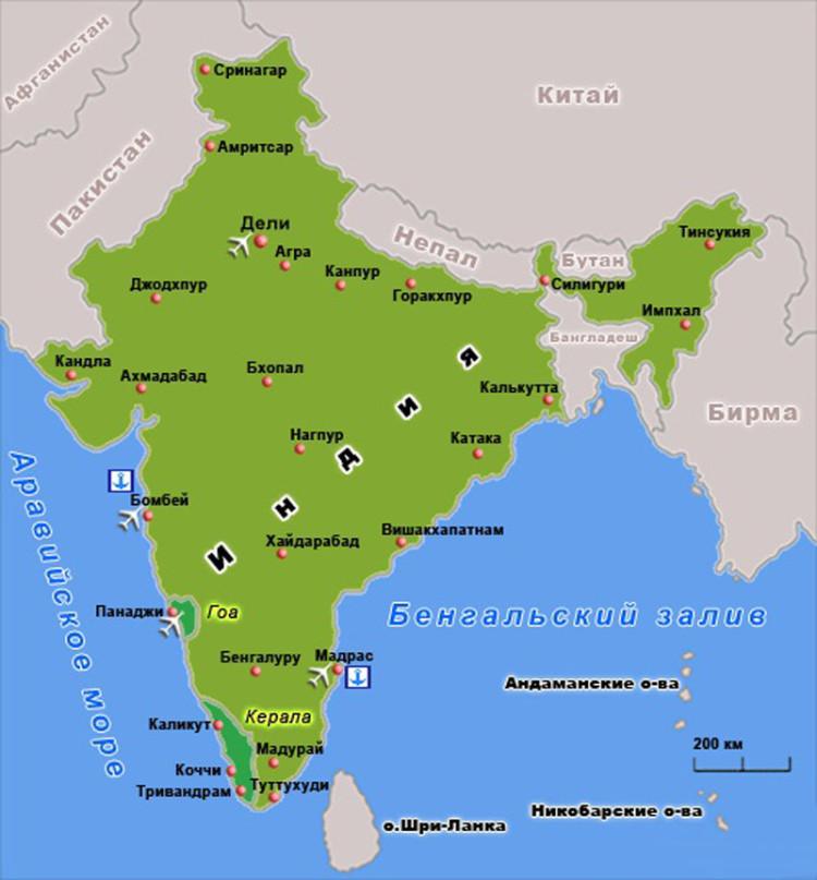 индийские воды