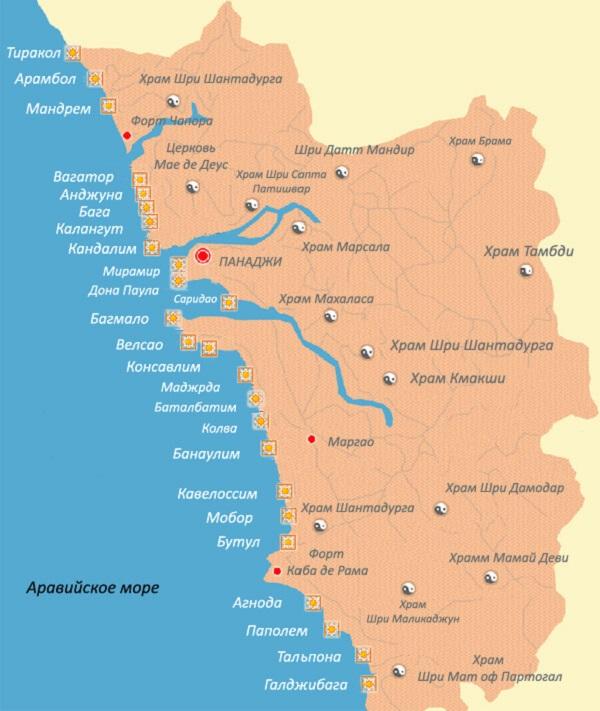 населенный пункт на индийском атласе