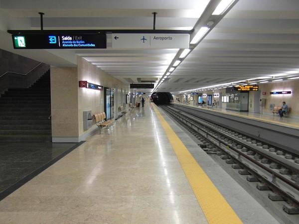 способ доехать из аэропорта до столицы на метро