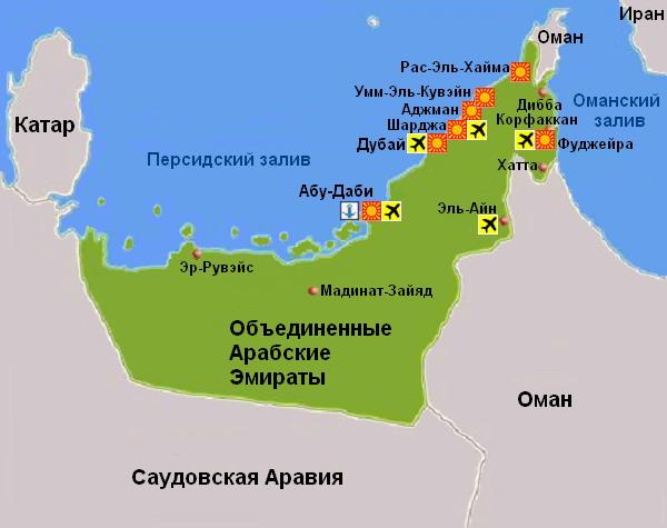 эмират на карте мира и страны