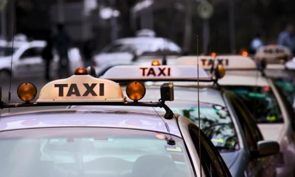 как добраться на такси?