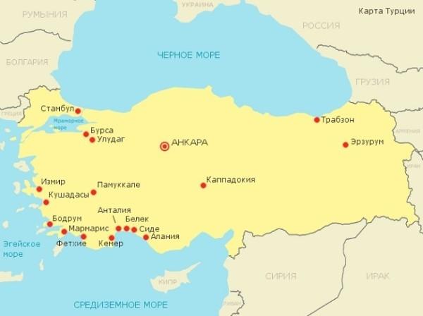 курорт на турецком атласе