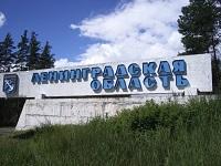 куда поехать зимой в Ленинградской области?