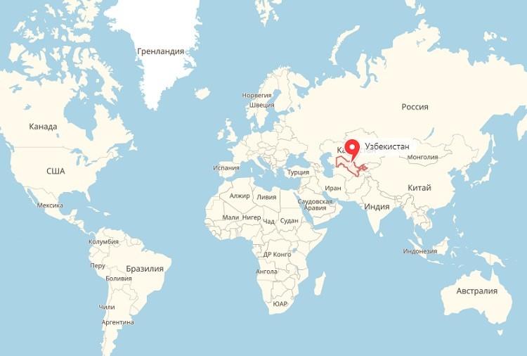 Узбекская Республика на карте